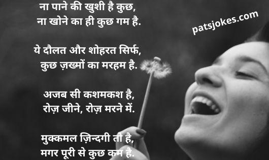 latest kumar vishwas shayari in hindi